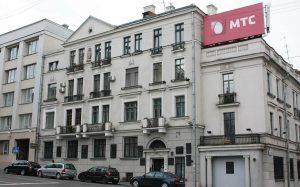 Литературный музей Петруся Бровки