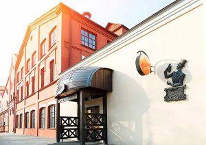 Музей «Аливария»