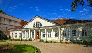 Музей «Дом Ваньковичей»