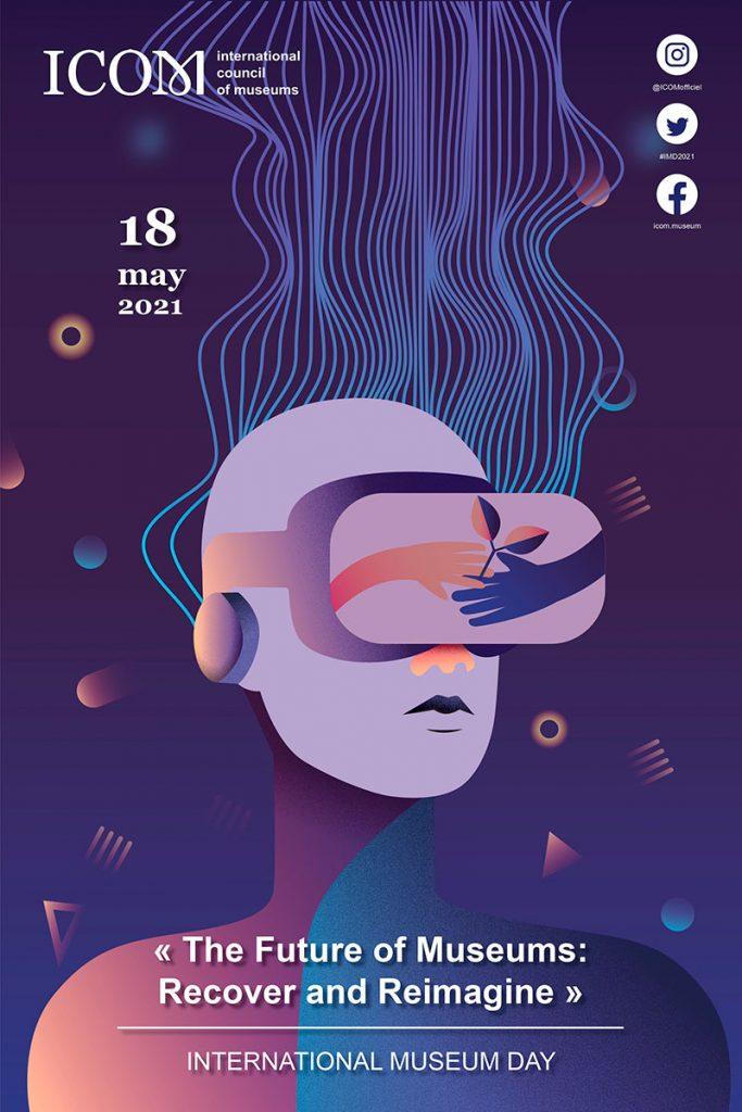 Ночь музеев-2021