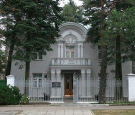Литературно-мемориальный музей Якуба Коласа