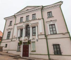 Музей истории театральной и музыкальной культуры