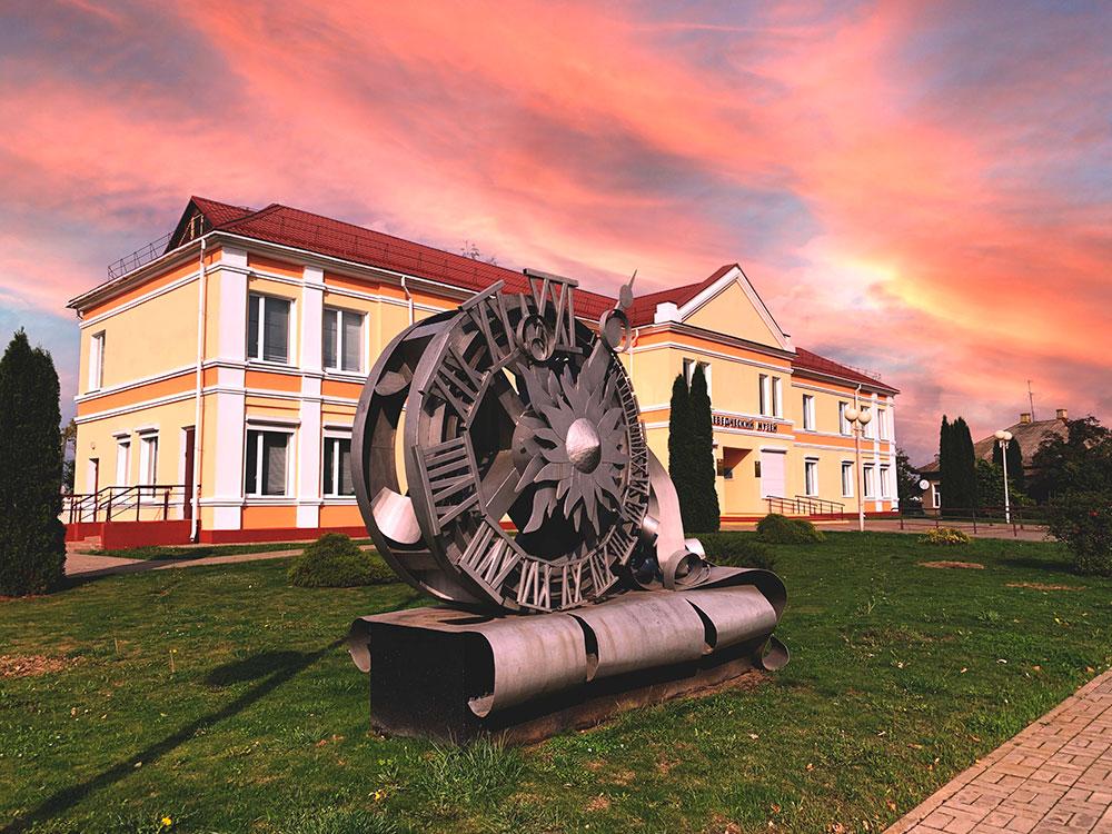 речицкий музей