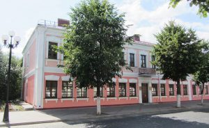 Барановичский краеведческий музей