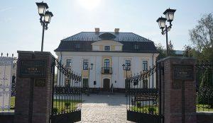 Музей В.К. Бялыницкого-Бирули