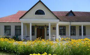 Музей народного творчества «Бездежский фартушок»