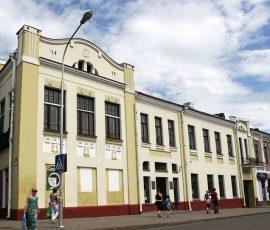 Бобруйский краеведческий музей