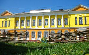 Художественно-этнографический музей имени Я. Н. Дроздовича
