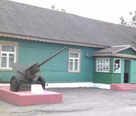 Лепельский районный краеведческий музей