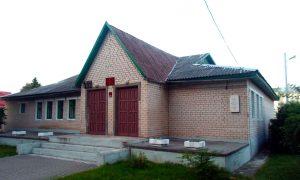 Любанский музей народной славы