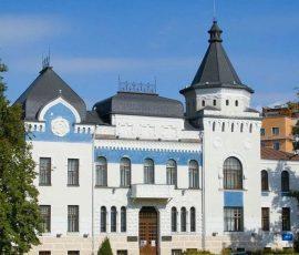 Могилёвский областной художественный музей имени П.В. Масленикова