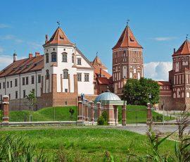 Замковый комплекс «Мир»