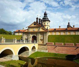 Национальный историко-культурный музей-заповедник «Несвиж»