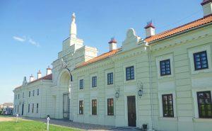 Ружанский дворцовый комплекс рода Сапег