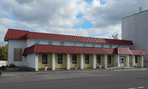 Сморгонский историко-краеведческий музей