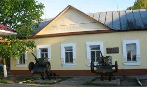 Жлобинский историко-краеведческий музей