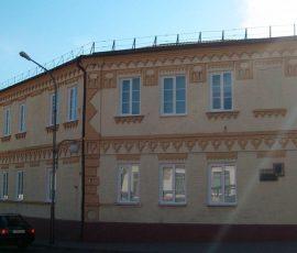 Слонимский районный краеведческий музей имени И.И.Стабровского
