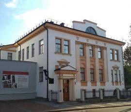 Музей «Витебский центр современного искусства»